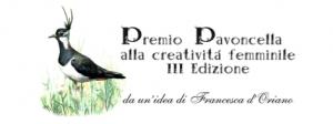 Premio Pavoncella 2014 - III edizione